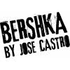 Сток одежда Bershka (Бершка)